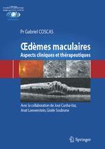 Œdèmes maculaires