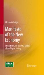 Manifesto of the New Economy