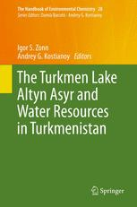 The Turkmen Lake