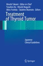 Treatment of Thyroid Tumor