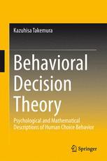 Behavioral Decision Theory