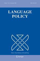 Language Policy