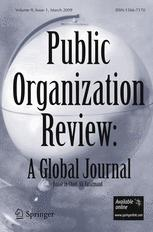 Public Organization Review