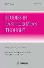Studies in East European Thought