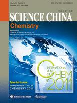 Science China Chemistry