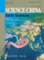 Science China Earth Sciences