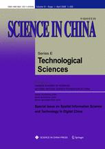 Science in China Series E: Technological Sciences