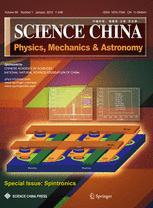 Science China Physics, Mechanics & Astronomy