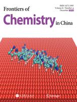 Frontiers of Chemistry in China