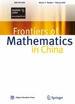 Frontiers of Mathematics in China