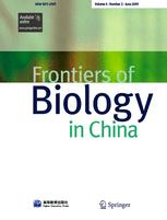 Frontiers of Biology in China