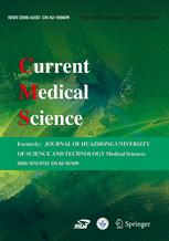 Journal of Tongji Medical University