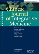 Chinese Journal of Integrated Traditional and Western Medicine