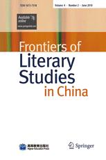 Frontiers of Literary Studies in China