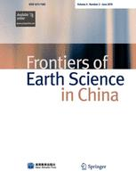 Frontiers of Earth Science in China