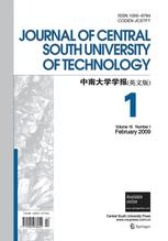 Journal of Central South University of Technology