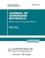Journal of Superhard Materials