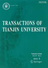 Transactions of Tianjin University