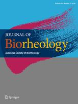 Journal of Biorheology