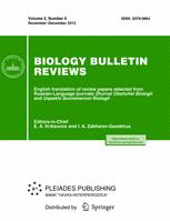Biology Bulletin Reviews