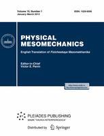 Physical Mesomechanics