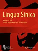 Lingua Sinica