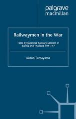 Railwaymen in the War