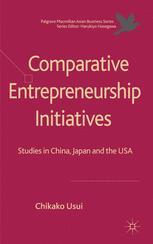 Comparative Entrepreneurship Initiatives