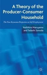 A Theory of the Producer-Consumer Household