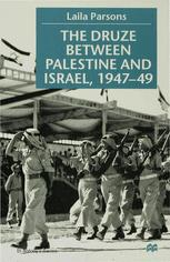 The Druze between Palestine and Israel 1947–49