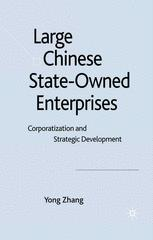Large Chinese State-Owned Enterprises