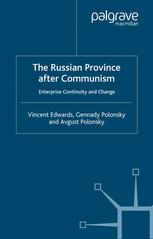 The Russian Province After Communism