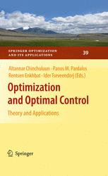 Optimization and Optimal Control
