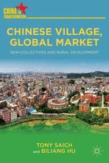 Chinese Village, Global Market