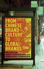 From Chinese Brand Culture to Global Brands