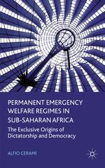 Permanent Emergency Welfare Regimes in Sub-Saharan Africa