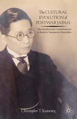 The Cultural Evolution of Postwar Japan