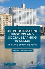 The Policy-Making Process and Social Learning in Russia