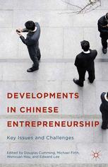 Developments in Chinese Entrepreneurship