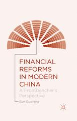 Financial Reforms in Modern China