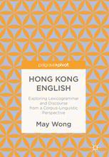 Hong Kong English