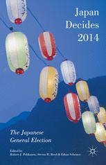 Japan Decides 2014