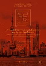 States, Intergovernmental Relations, and Market Development