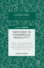 'Deficient in Commercial Morality'?