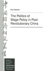 The Politics of Wage Policy in Post-Revolutionary China