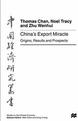 China's Export Miracle