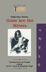 Gone are the Rivers
