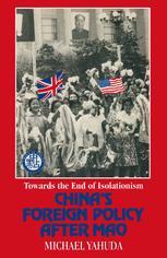 Towards the End of Isolationism: China's Foreign Policy after Mao