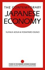 The Contemporary Japanese Economy