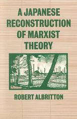 A Japanese Reconstruction of Marxist Theory